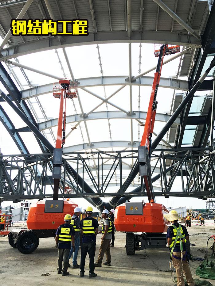 直臂车出租应用于钢结构工程