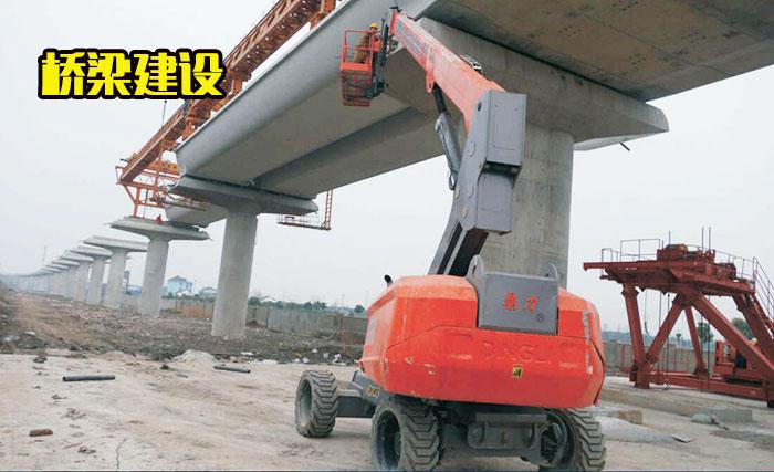 直臂车出租应用于桥梁建设工程